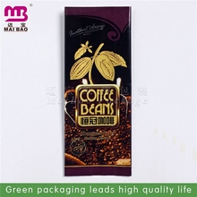 Top sale 100% creative customized polyester coffee packaging bags