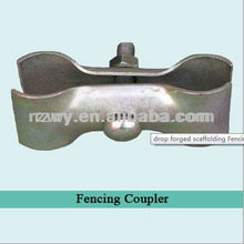 drop forged scaffolding fencing coupler