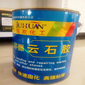 white color marble glue cheap tile adhesive price from juhuan factory