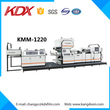 New Design 800mm Width Automatic Roll To Roll Paper Dry Laminated Machine 35-45kw