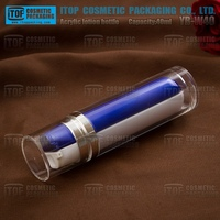 YB-W40 (20ml x ) round special design wide application useful plastic cylindrical container