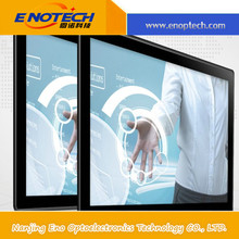 Advertising product for touch screen used to make interactive bar table