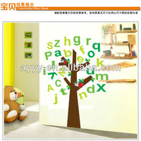 AY9070 English Tree English alphabet letter DIY decorative removable wall sticker