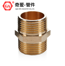 brass types of electrical fittings high pressure pvc pipe fittings