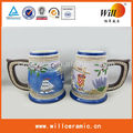 german steins beer steins