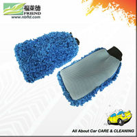 Dirt Removal Synthetic Wool Wash Mitt Glove