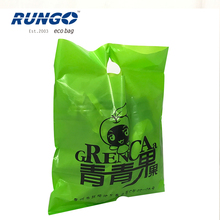 LDPE Carrier Die Cut Handle Plastic Shopping Bag With Customized Logo