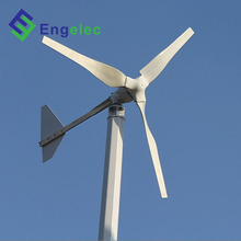 Horizontal axis high power efficiency 2kw wind turbine prices 2000 watt 48/96v 11m/s rated wind speed 3 blades