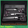 Wholesale Curved Scissor Set - Perfect for Pet Grooming