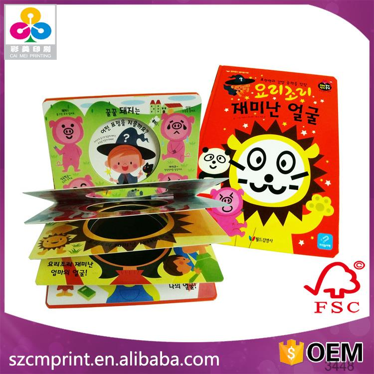 customized water coloring doodle painting book