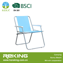 Cheap Spring Beach Chairs