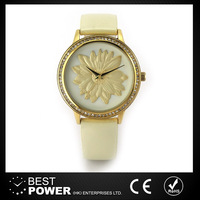 Embossed flower dial yellow leather belt wrist watch diamond gold alloy case lady watch