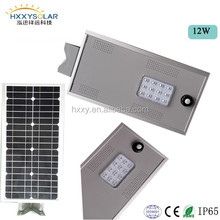 IP65 solar led all in one street light with motion sensor