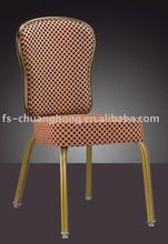 2012 Modern Fabric and Metal dining chair YC-C89