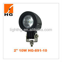 HG-891-10 2inch 10w IP6712v 24v led work light motocycle