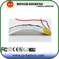 HHS curved battery 302535 small 3.7v 200 mah curved battery