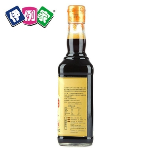 Skimmed soybean brewing chinese soy sauce Condiments for Cooking