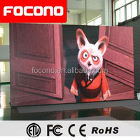 Vivid Color High Definition Indoor P4 LED Video Wall