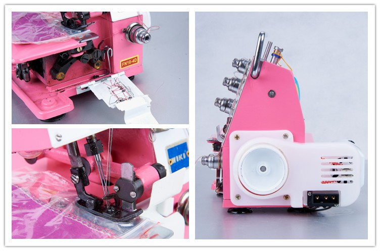 Household overlock sewing machine FN2-4D-B