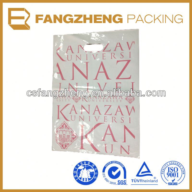 Specializing in the wholesale for pecan plastic packaging bag
