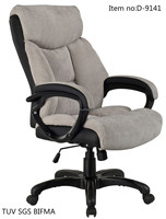 ISO TUV D-9141American Standard retardant foam office chair
