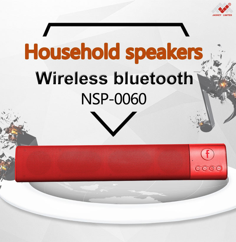 10W Output Sound Speaker,for Bluetooth-enabled Mobile Devices Stereo Speaker wireless sound bar