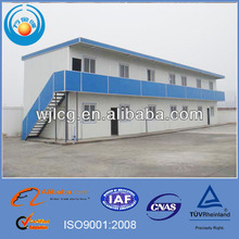 small mobile homes China manufacturer