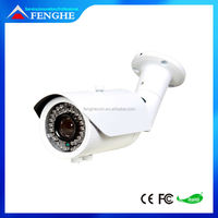 1.3 MP ip bullet hd vandalproof omni directional camera
