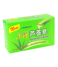 Shanghai Brand Cheap Whitening Aloe Soap 125g