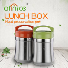 2017 Double wall heat preservation food carrier pot/stainless steel food storage/metal lunch box for picnic