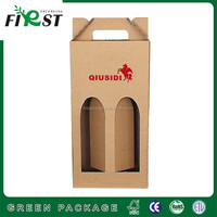 Corrugated paper material custom order wine carton box,kraft paper carry box