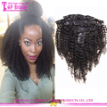2016 Hot selling 7 pieces afro kinky curly clip-in human virgin 8 inch hair extensions