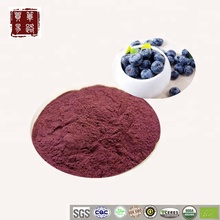 Organic Freeze Dried Blueberry Powder,Freeze Dried Blueberry Fruit Powder,100% natural & water soluble