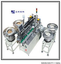 latex tube two pass automatic assembly machine for machinery latex tube