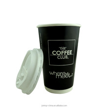 design your own Good Printing PE Coated Disposable black paper coffee cup