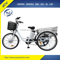 electric tricycle three wheels e bikes 8 Fun Front-drive motor 250W