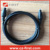 Black 3 FT Digital Audio Optical TOSLink Cable