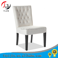 Modern style fashion cheap colorful metal strong welding frame fabric dining chair