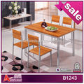 B1243 best price dining table chair rattan furniture