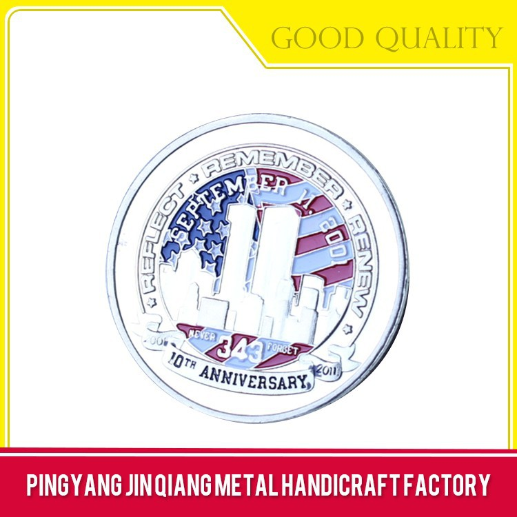 Best selling in coin collection