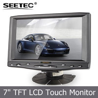 7 inch car rear view monitor with hdmi vga input small portable high brightness 450cd/m2 display tv 12 volt