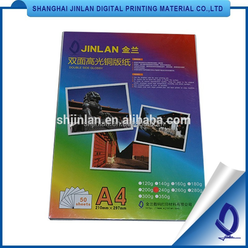 Resin Coated Inkjet Plotter photo copy paper a4