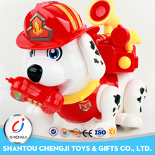Hot selling interesting plastic rc walking battery operated dog toy for kids