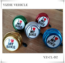 2016 factory customized OEM bike bell / cheap price bicycle bell for sale / aluminium bell for bicycle