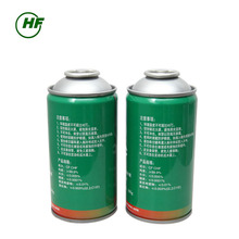 99.9% Purity Car Air Conditioning R134a Refrigerant Gas In 300g Small Can
