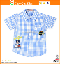 2016 Manufacturer new fashion 2piece set baby clothes one in shirt one in t-shirt