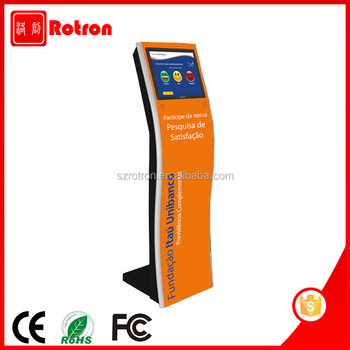 Super slim lobby Windows 7 touch screen Queue system kiosk with RFID card reader