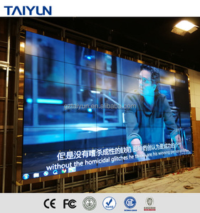 High Resolution Lcd Liquid Crystal Screen Did Digital Information Display Splicing Video Wall