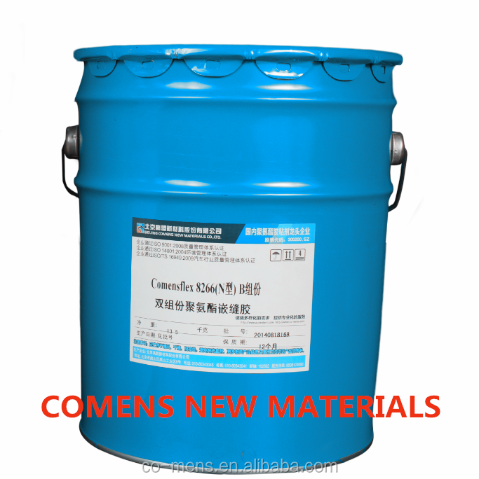 Two-Component PU (polyurethane) Sealant for Construction Joint Sealant good thixotropic Sealant