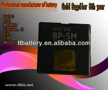 Replacement mobile phone battery for Nokia BP-5M